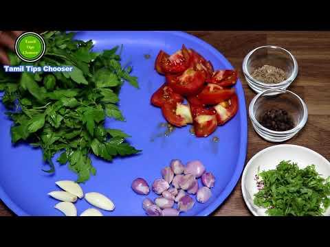 முடக்கத்தான் கீரை சூப் | Mudakathan Keerai Soup | மூட்டு வலி, முடக்குவாதம் சரியாக