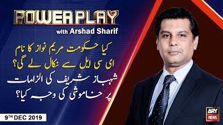 Power Play   Arshad Sharif   ARYNews   9 DECEMBER 2019