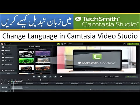 How to Change Language in Camtasia Studio 8