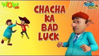 Bad luck - Chacha Bhatija - 3D Animation Cartoon for Kids - As seen on Hungama