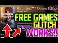 HOW TO GET FREE XBOX ONE GAMES GLITCH!  2017 NEW FREE GAMES GLITCH  MUST SEE!