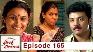 Thirumathi Selvam Episode 165, 15/05/2019 #VikatanPrimeTime