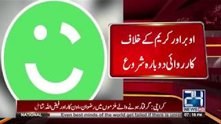 Bad News for Uber and Careem