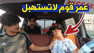 مقلبوني العيال وطفشوني بالتصوير  ( اغمىء عليه لانه صايم ) !!