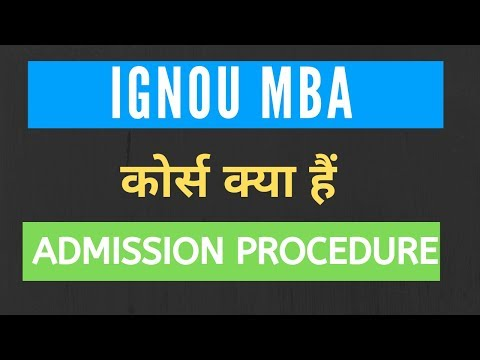 IGNOU Distance MBA | MBA courses list | Distance IGNOU MBA Admission 2018
