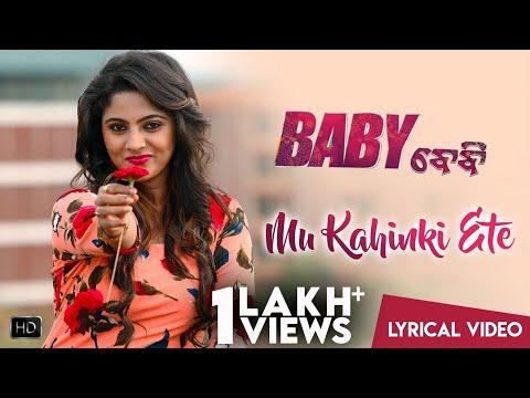 Xxx Mp4 Mu Kahinki Ete Lyrical Video Baby Odia Movie Anubhav Mohanty Jhilik 3gp Sex