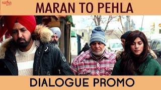 Ardaas Karaan - Maran To Pehla Dialogue Promo | New Punjabi Movie 2019
