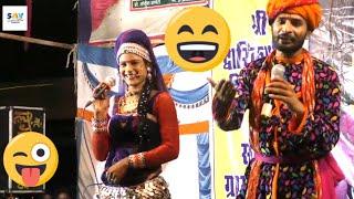 कोलगेट  Super Latest Marwadi Comedy || Dinesh Chella & Priya