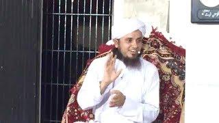 Allah har Cheez par Qadir - Mufti Tariq Masood