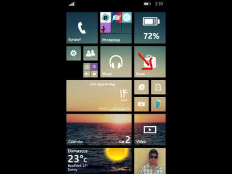 how to fix and solve windows phone 8.1 store errors and problems sloved