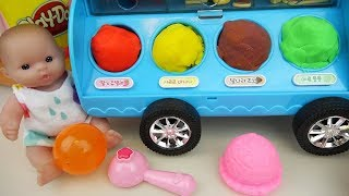 Play doh and Baby doll Ice Cream car toys play