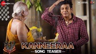 Kanneeraa - Song Teaser   Kavacha   Shivaraj Kumar   Vyasraj   Arjun Janya   GVR Vasu