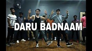 Daru Badnaam | Dance Video | Kamal Kahlon & Param Singh | Rishabh pokhriyal Choeography