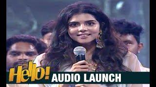 Kalyani Priyadarshan Speech At HELLO! Audio Launch | Akhil Akkineni, Kalyani Priyadarshan