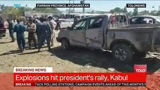 Download Two blasts hit Afghanistan Video