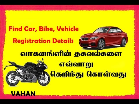 Find Car, Bike, Vehicle Registration All Details, Owner Name in india/tamil