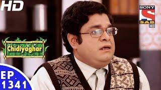 Chidiya Ghar - चिड़िया घर - Episode 1341 - 20th January, 2017