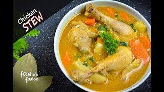 সবচেয়ে Requested ডায়েট রেসিপি -চিকেন স্ট্যু | Chicken Stew Recipe |Easy & Healthy Bengali Stew Video