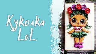 Куколка Lol в стиле пайпинг из айсинга от Евгении Локтевой, ч.3 роспись куколки