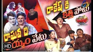 Jabardasth |26th September 2019 | Full Episode | Aadhi, Raghava ,Abhi | ETV Telugu