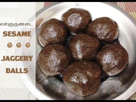 Ellu urundai Tamil | Sesame Jaggery Balls | Traditional Healthy Sweet Recipe