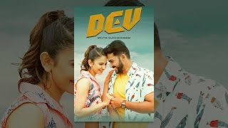 Dev_Tamil_Version
