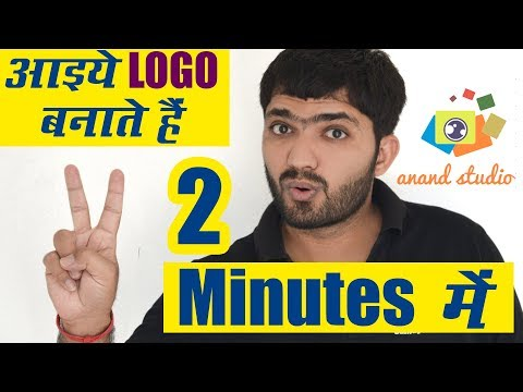 Make Logo in 2 Minutes Start to Finish | Every One Should Know | #Ai-56