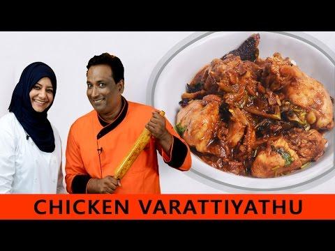 Chicken Curry Recipe - Kerala Style - Masala kozhi curry - chef Sumaija