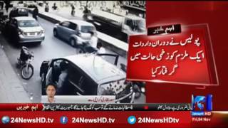 CCTV footage of Police encounter in Karachi