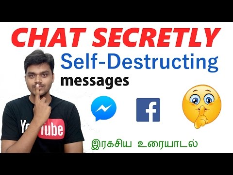 Facebook Messenger  - Chat Secretly/Privately with Encryption and Timer | Tamil Tech