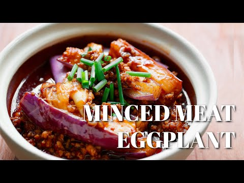 Eggplant with Minced Pork and Salted Fish - 鱼香茄子