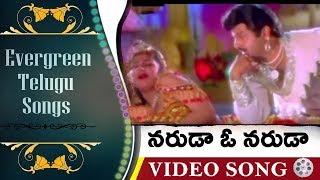 Balakrishna Best Evergreen Songs Naruda O Naruda From Bhairava Dweepam | Vendithera Movie