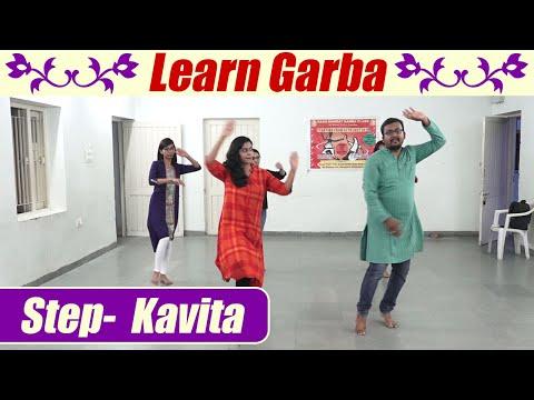 Navratra Garba Tutorial: Learn Kavita   ગરબા કવિતાના સ્ટેપ   Oneindia Gujarati