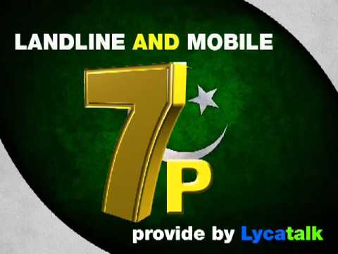 Cheap Calls to Pakistan