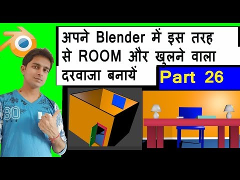 How to Make Home and Openable Door In Blender 3D Animation Part 26 in Hindi