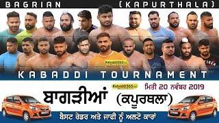 🔴 [Live] Bagrian (Kapurthala) Kabaddi Tournament 20 Nov 2019