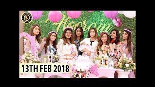 Good Morning Pakistan - Maham Javed & Sadaf Umair - Top Pakistani show