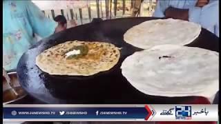 Punjab Food Authority to ban banaspati ghee