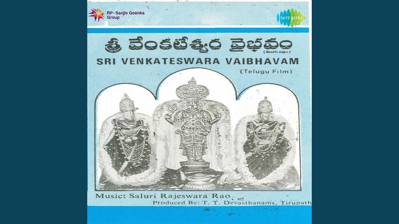 P. Susheela, S. P. Balasubrahmanyam - Sapathasailavasa