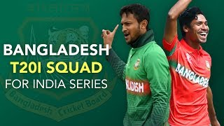 Tamim returns, Rubel left out of Bangladesh squad for India T20Is