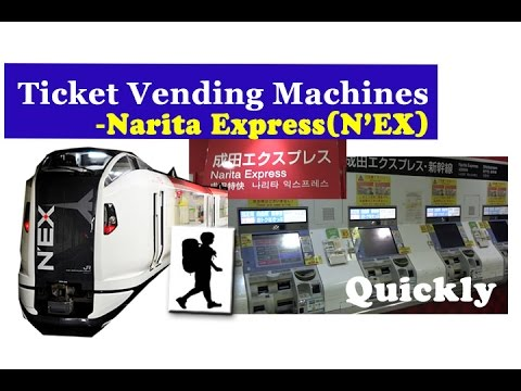 TOKYO.【成田空港】Ticket Vending Machines of Narita Express(N'EX)