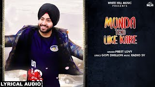 Munda Tenu Like Kare (Lyrical Audio) | Preet Lovy | Latest Punjabi Song 2019 | White Hill Music