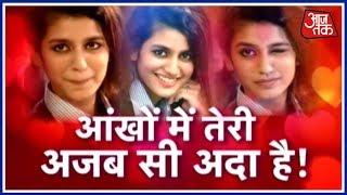 Vishesh: Priya Prakash Varrier Exclusive Interview
