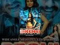 Download Drohi (Full Movie)-Watch Free Full Length action Movie MP3,3GP,MP4