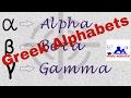 Greek Alphabets ( symbols with name )