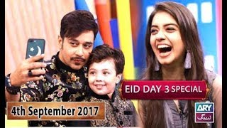 Salam Zindagi With Faysal Qureshi - Eid Special Day 3 - 4th September 2017