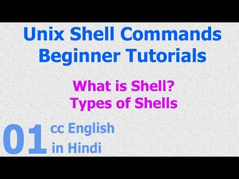 01 - Unix - Linux Shell - What is Linux - Unix Shell and Shell Type - Hindi
