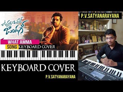 what amma from vunnadi okate zindagi keyboard cover by p.v.satyanarayana