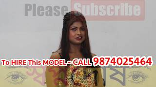 How To Hire Indian Kolkata Model For Your Advertisement Projects - Introducing Rati