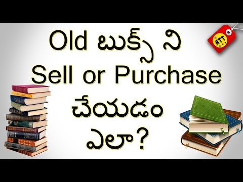 How To Sell or Buy Used Books Using Mobile App || In Telugu